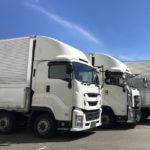 トラック法改正